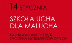 szkola_ucha